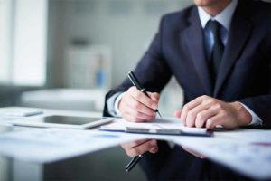 Должностная инструкция финансового директора