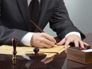 Характеристика работника с места работы в суд