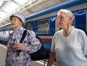 Как именно предоставляется льготный проезд в отпуск для северян в 2021 году