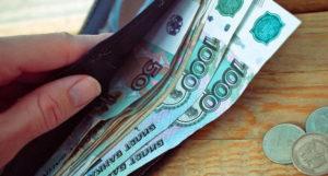 Как начисляется 13-я зарплата для выплаты