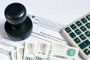 Как правильно посчитать подоходный налог с зарплаты