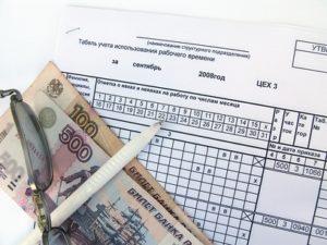 Как правильно рассчитать зарплату по новому МРОТ в 2019 году