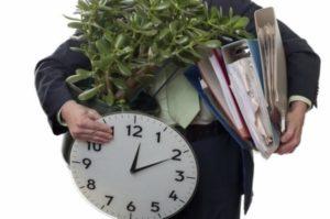 Как правильно составить приказ об отзыве работника из отпуска