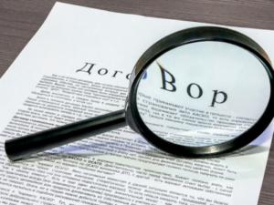 Как составить трудовой договор с иностранным гражданином по патенту