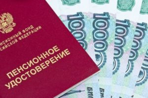 Какая городская надбавка к пенсии в Москве действует в 2019 году