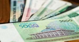 Какая минимальная зарплата в Узбекистане в 2019 году