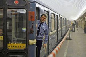 Какая начисляется зарплата машинистам метро в России в 2020 году