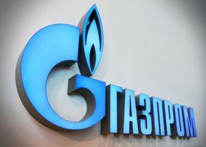 Какая начисляется зарплата уборщице Газпрома в России в 2019 году