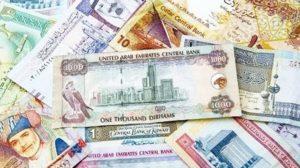 Какая средняя зарплата в Дубае в 2019 году