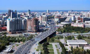 Какая средняя зарплата в Новосибирске в 2019 году