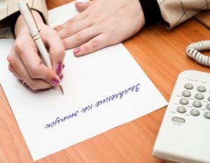 Какие существуют виды отпусков по трудовому законодательству России