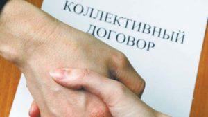 Кем разрабатывается и принимается коллективный договор в России