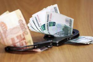 Когда ежегодно празднуют День банковского работника в России