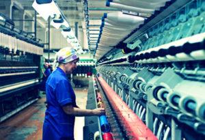 Когда отмечают День работника легкой промышленности в России