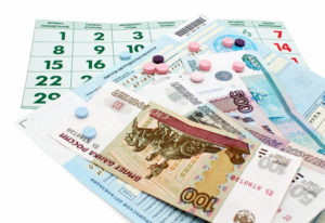 Начисляется ли районный коэффициент на отпускные деньги