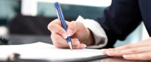 Образец должностной инструкции контрактного управляющего