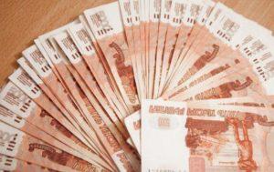 У кого в России в 2019 году самая большая зарплата и цифры