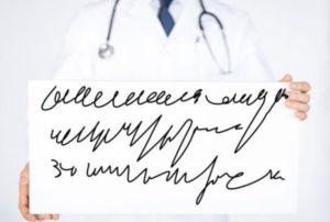 Когда отмечают День медицинского работника в России