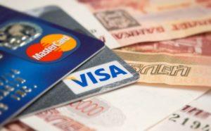 Можно ли перечислять зарплату на кредитную карту сотрудника по закону